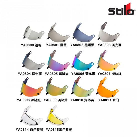 STILO ST5 系列專用護目鏡片