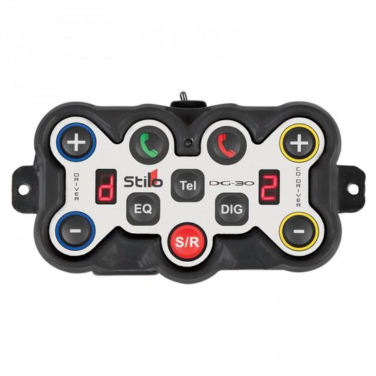 STILO DG-30 GSM 多功能通話器